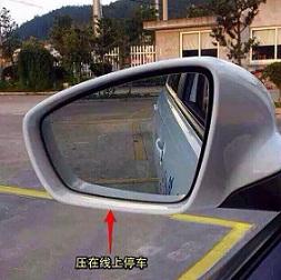 新捷达车,倒车入库坐椅与反光镜,的调整视频